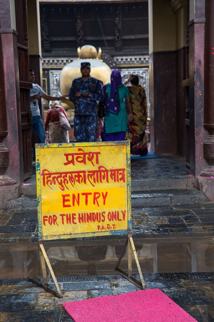 Hindus Only