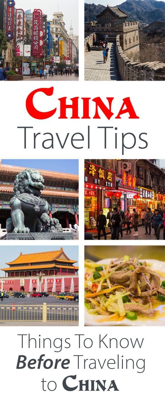 China Travel Tips
