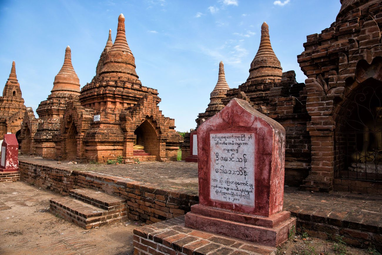 Collection of Temples in Bagan