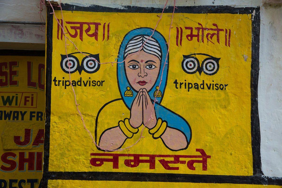 Trip Advisor in India