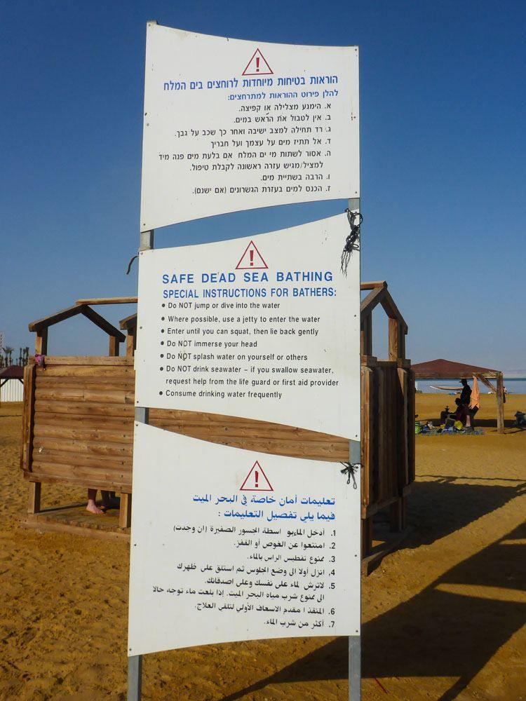 Dead Sea Rules