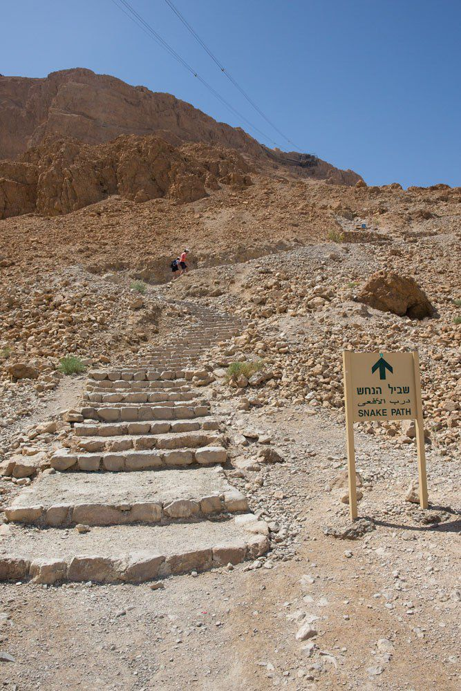 Snake Path to Masada