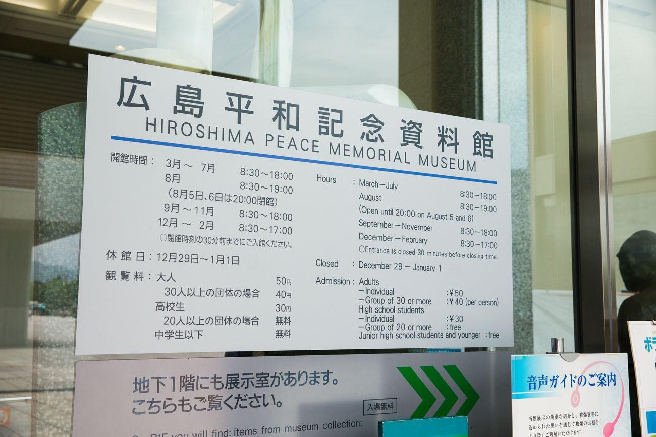 Hiroshima Museum Hours