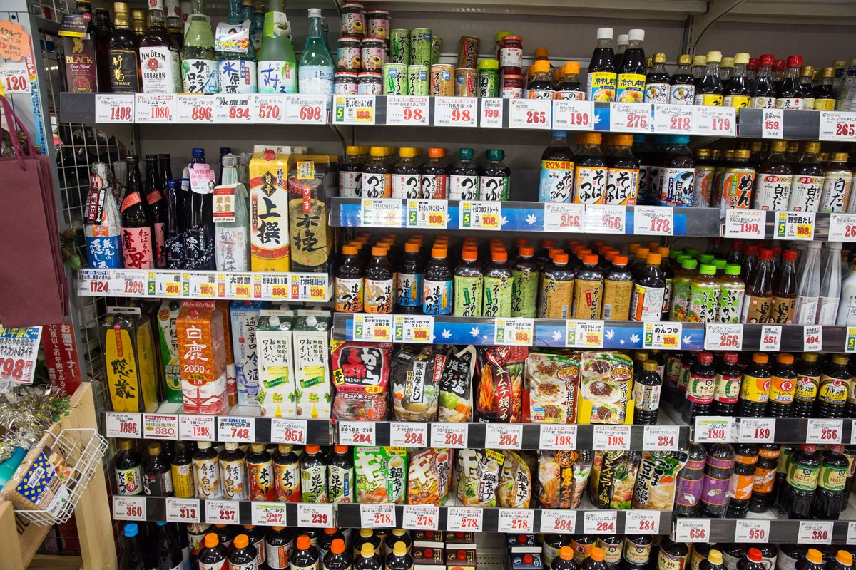Japanese Grocery Shopping