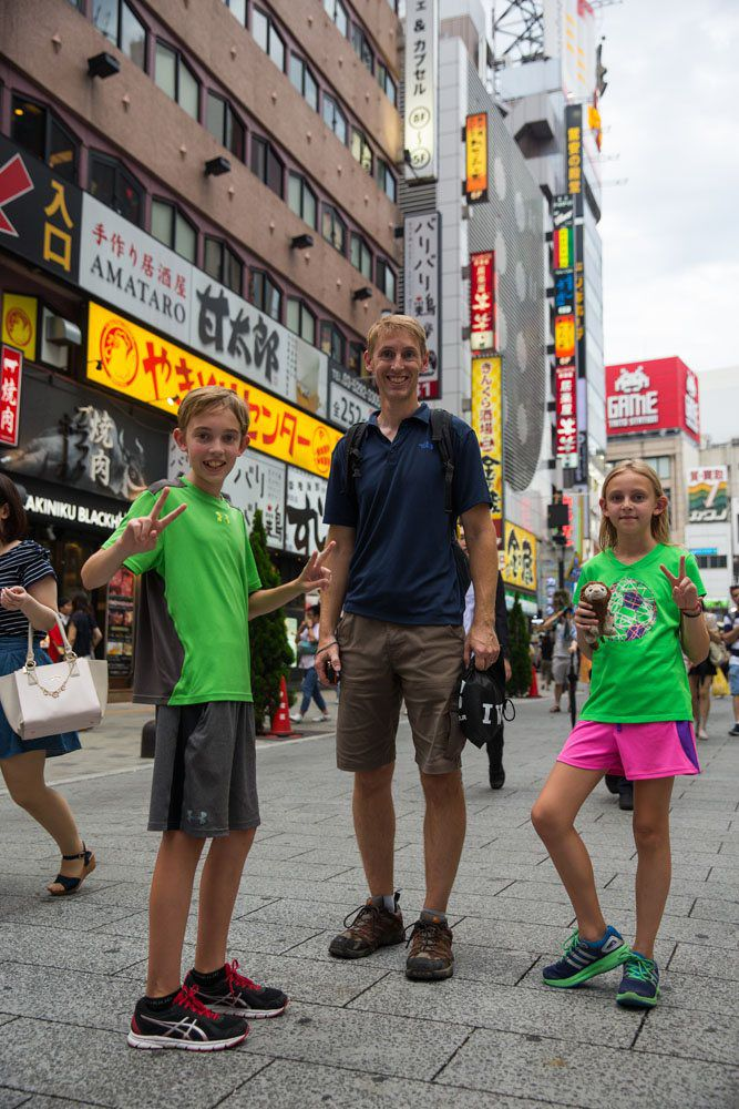Earth Trekkers Tokyo