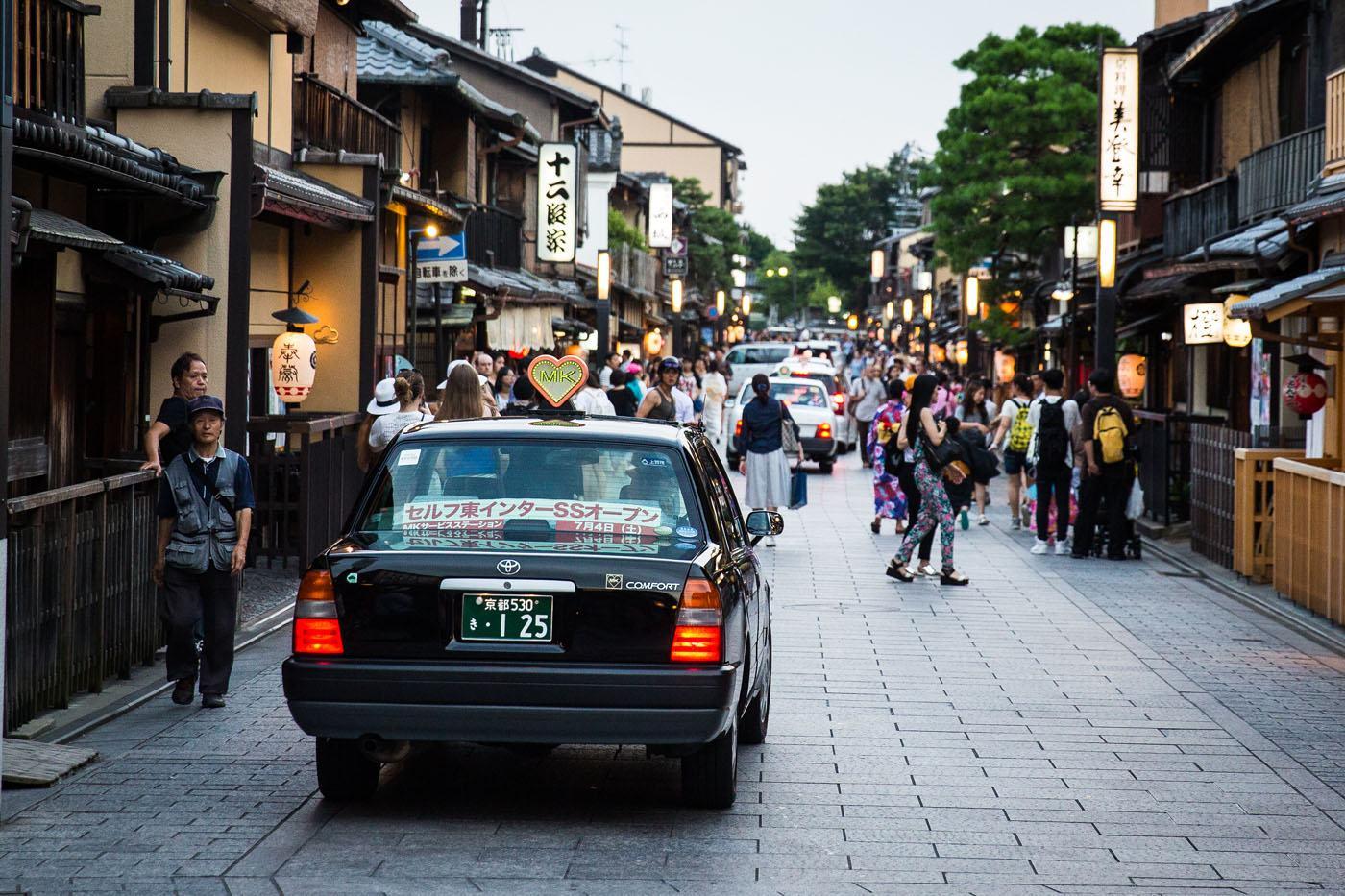Gion Kyoto