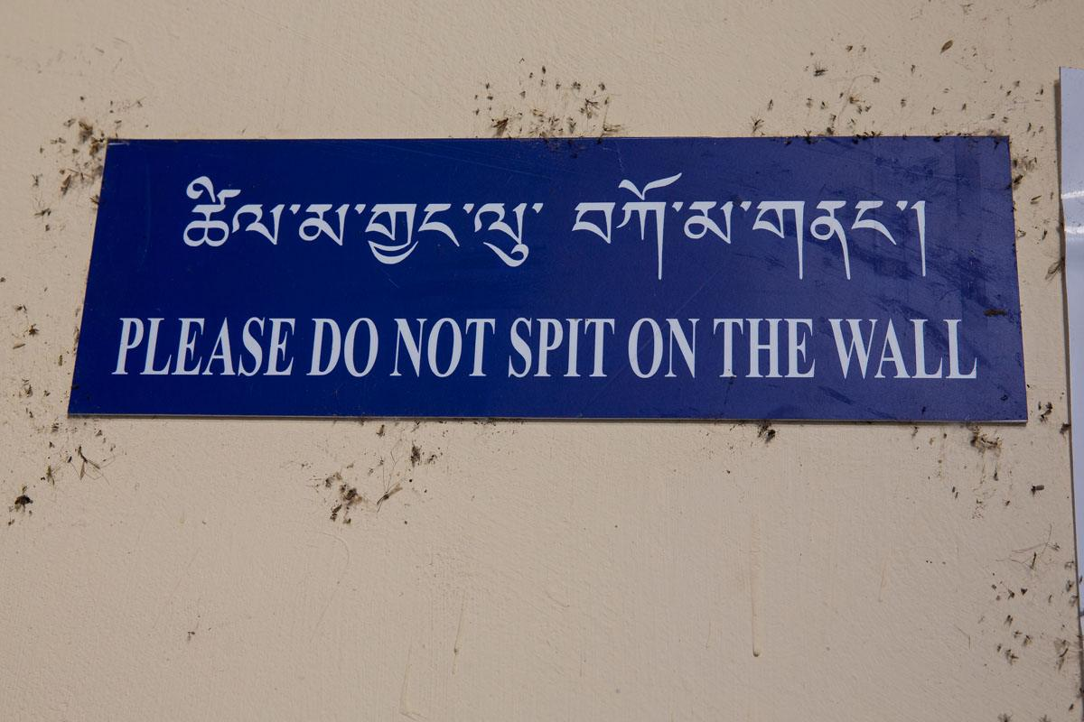 Do not spit on the wall