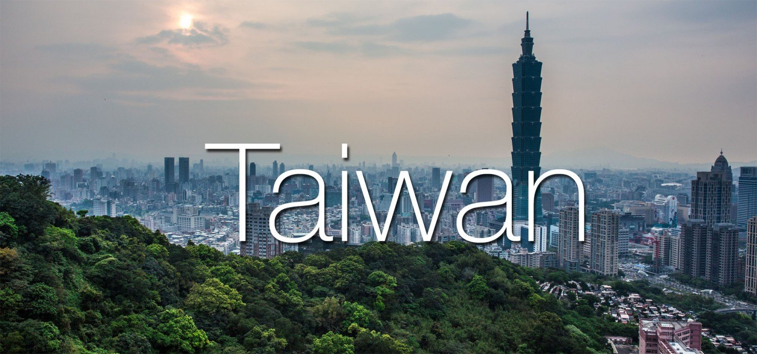 Destination Taiwan Photo