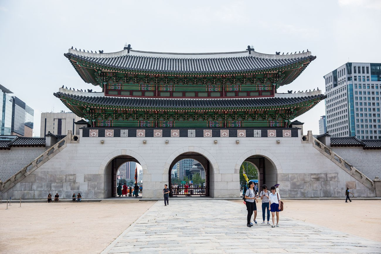 Gyeongbokgung Entrance