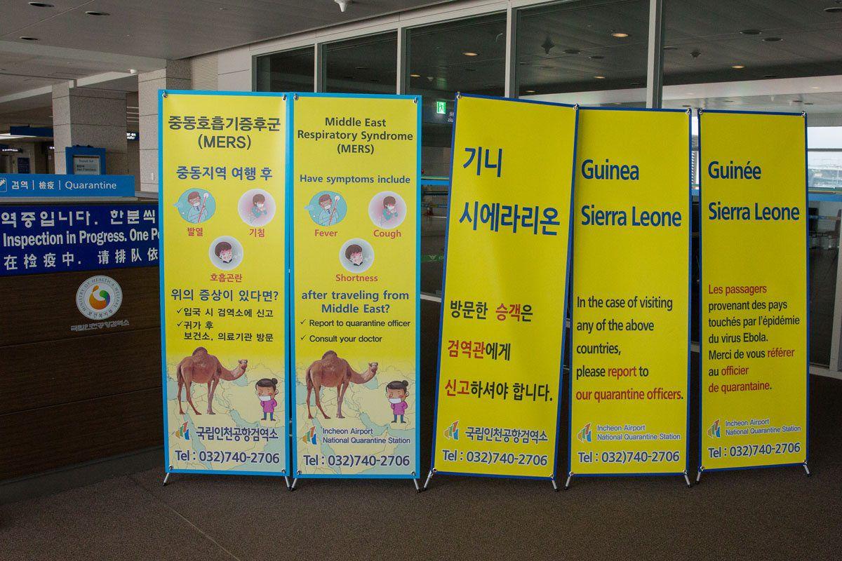 MERS Korea