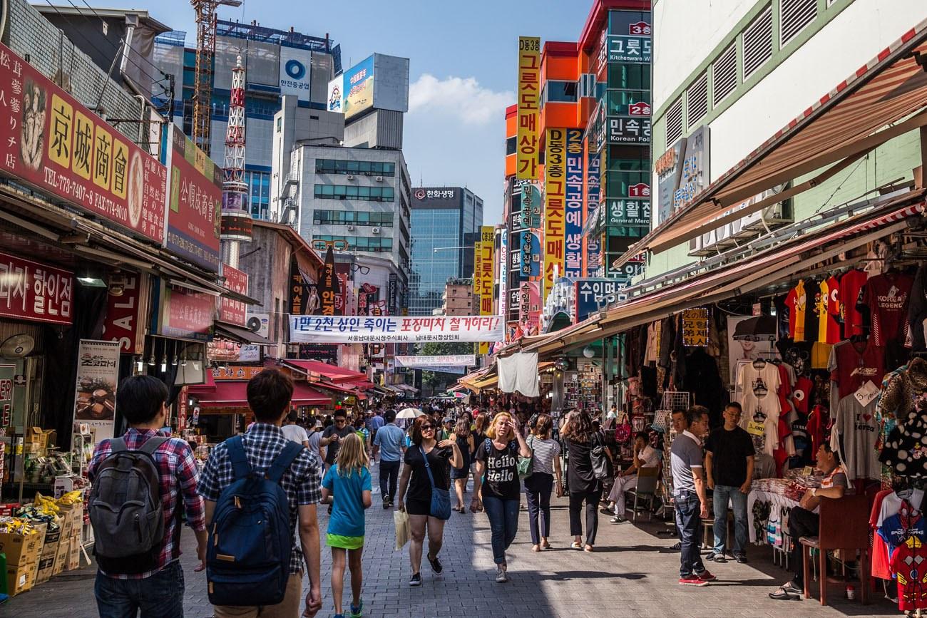 Nandaemung