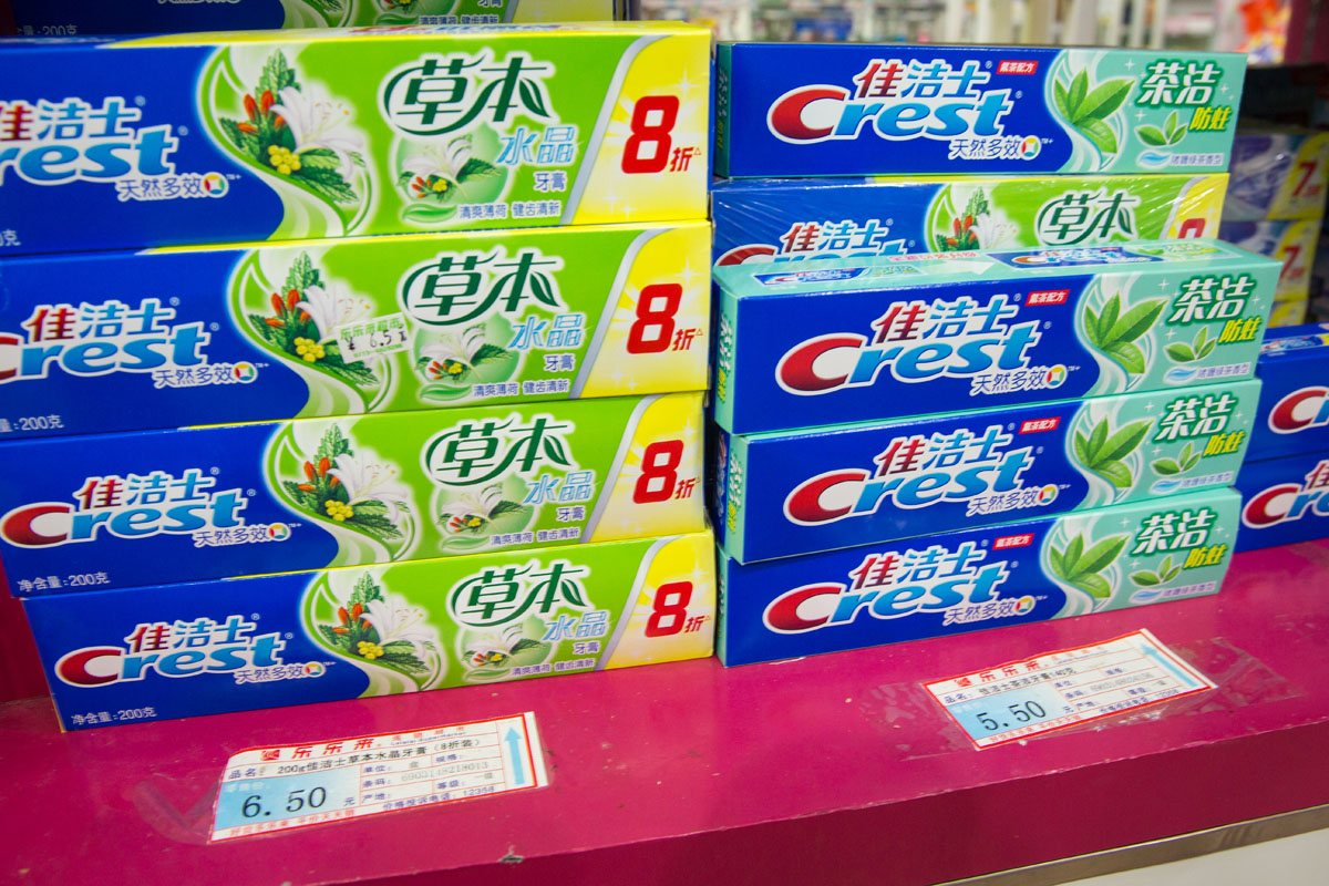 Crest Toothpaste China