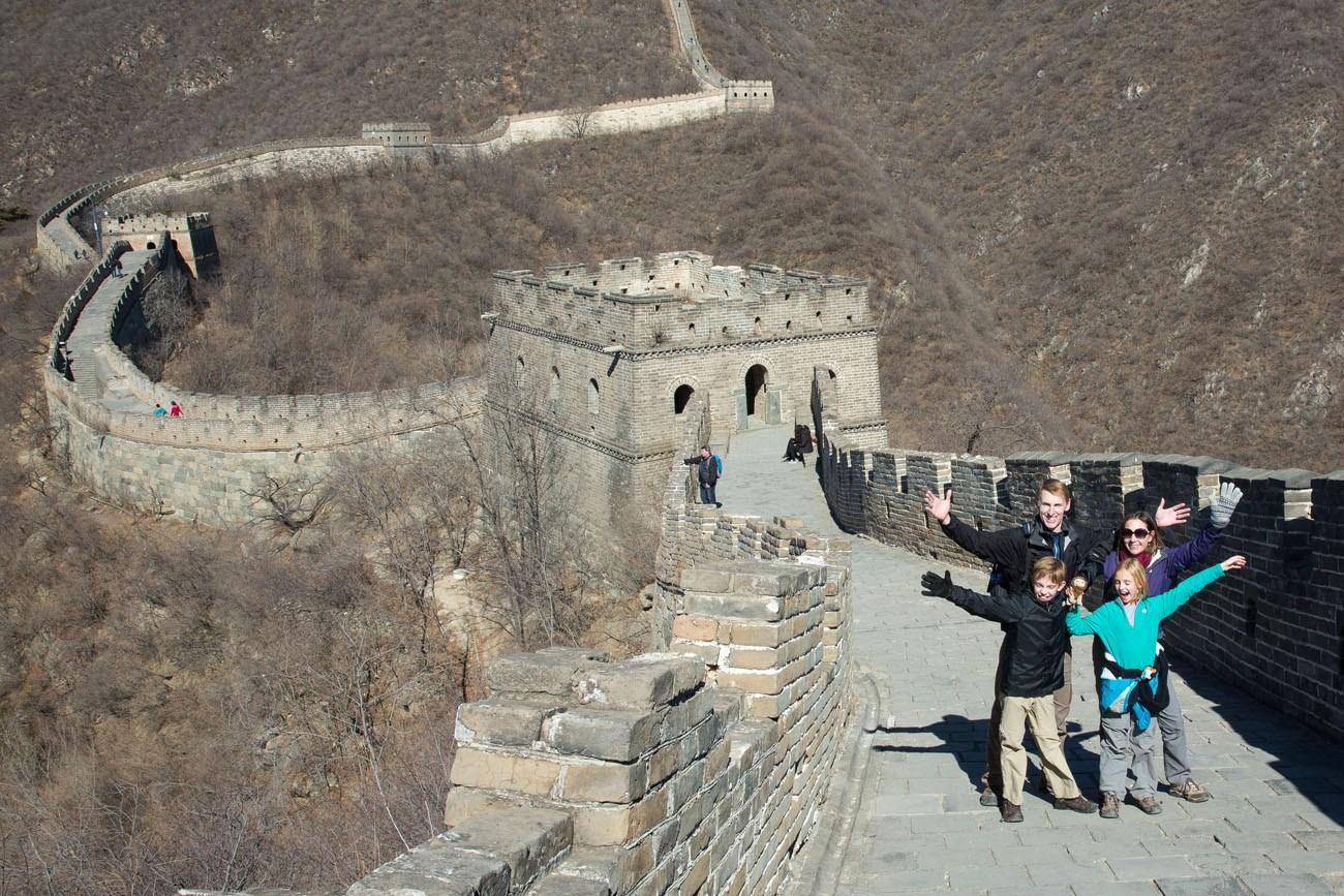 Earth Trekkers China