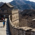 Great Wall China Mutianyu