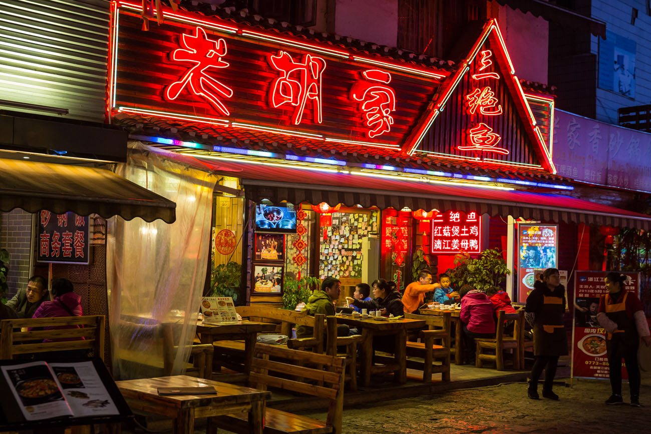 Restaurant in Yangshuo
