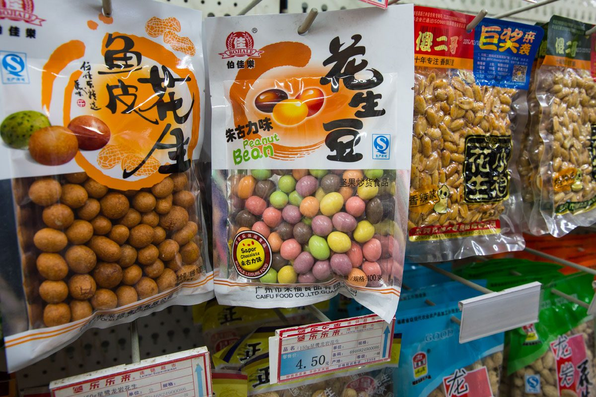 Snacks in China