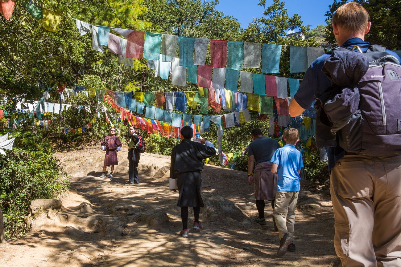 Tigers Nest Hiking Trail