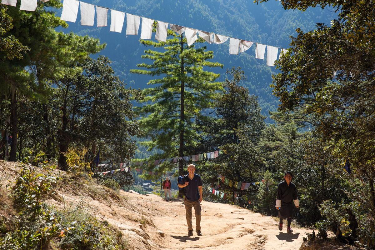 Tigers Nest Trail