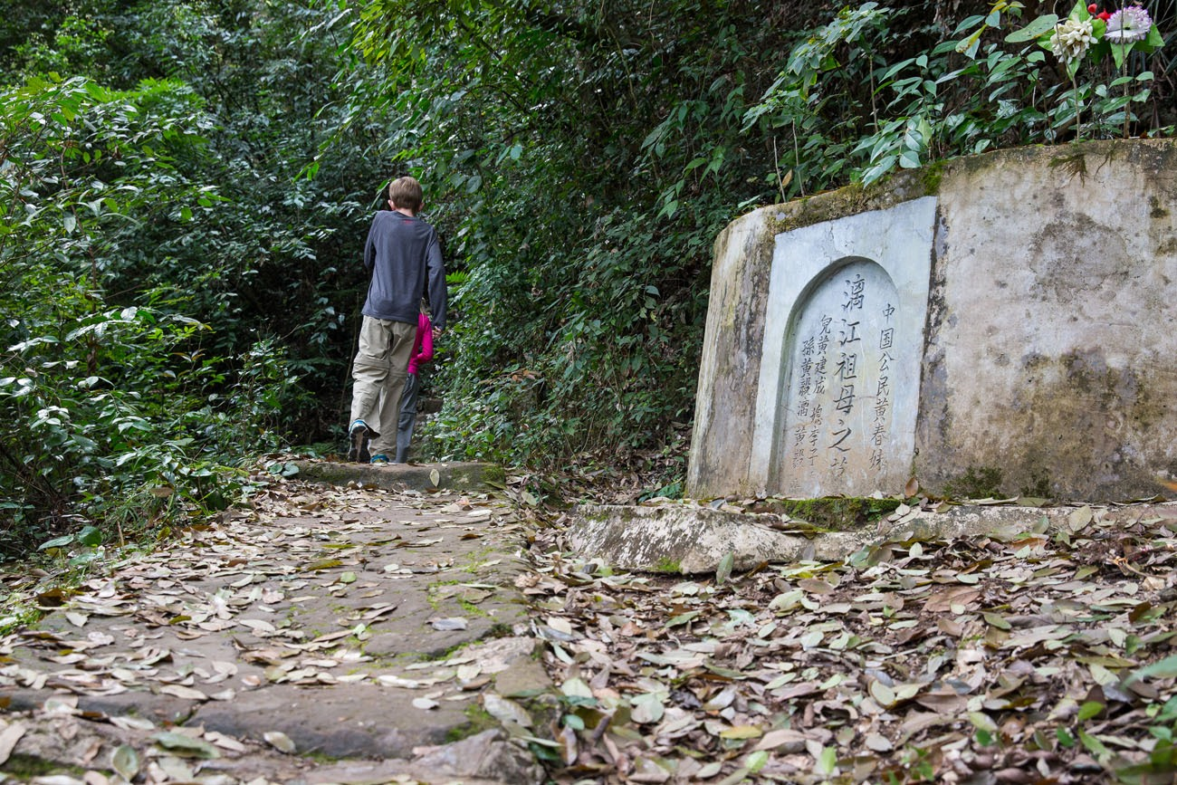 Walking Lao Zhai Shan