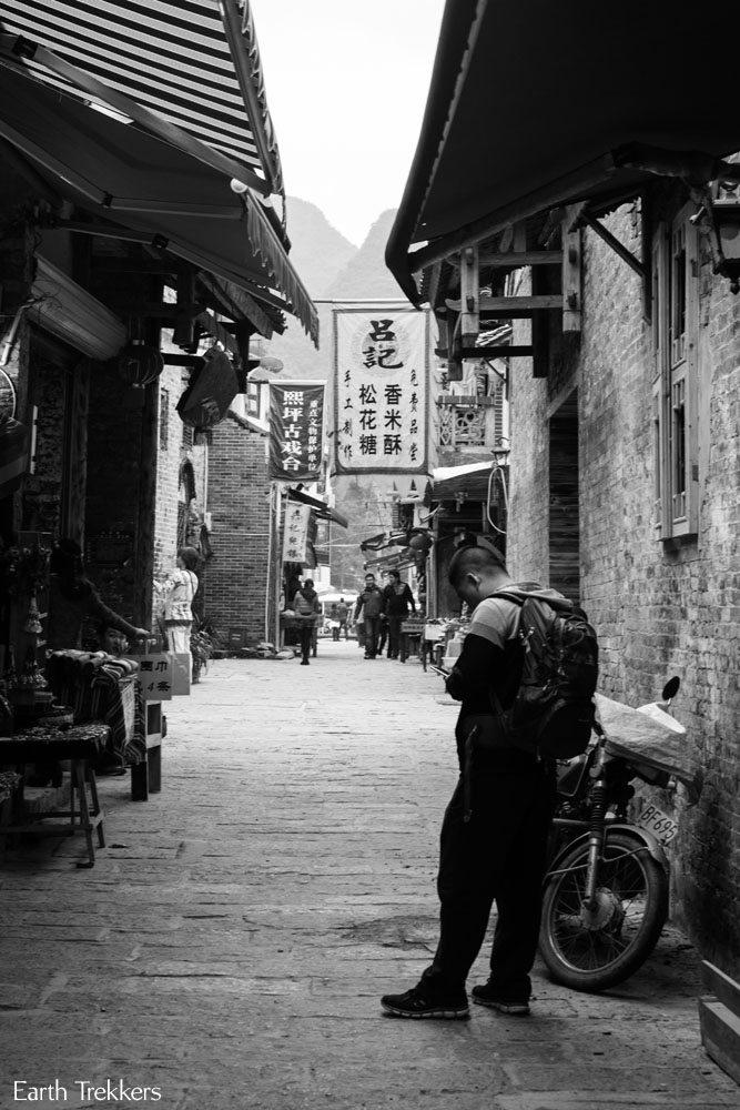 Xing Ping China