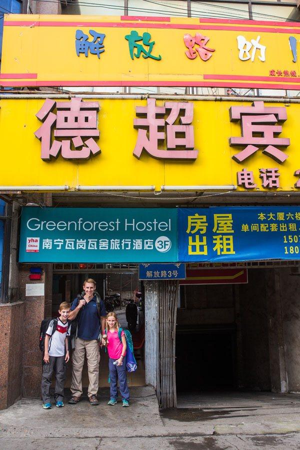 Greenforest Hostel