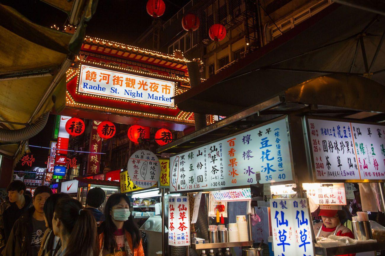 Raohe Night Market Sign