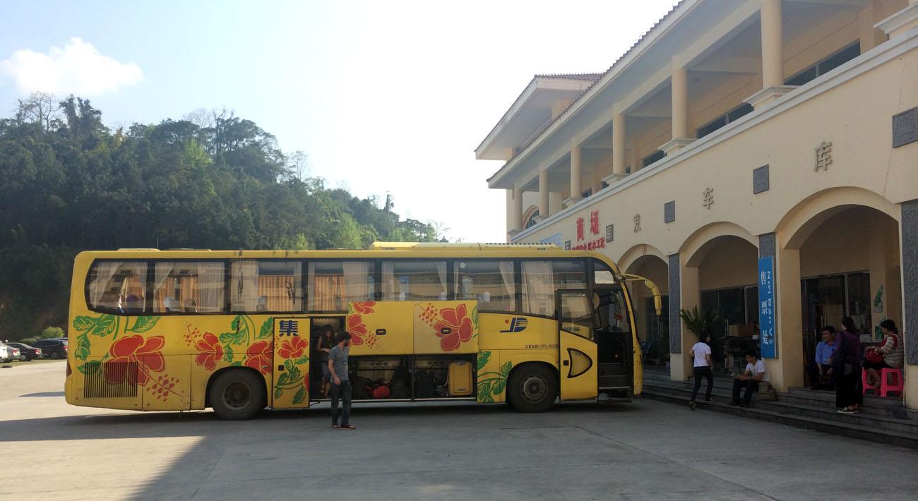 China Bus