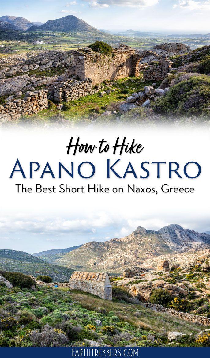 Hike Apano Kastro Naxos Greece