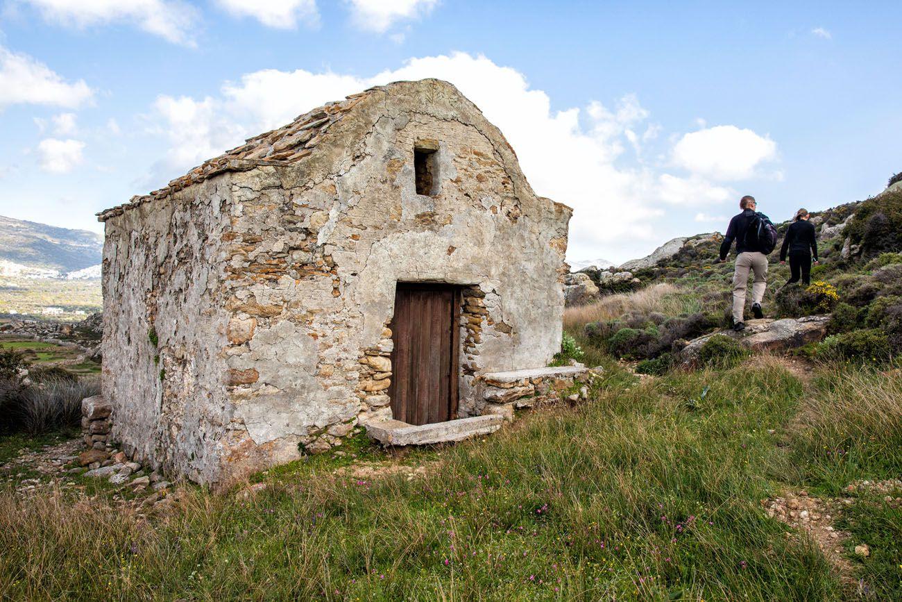 St George Church Naxos
