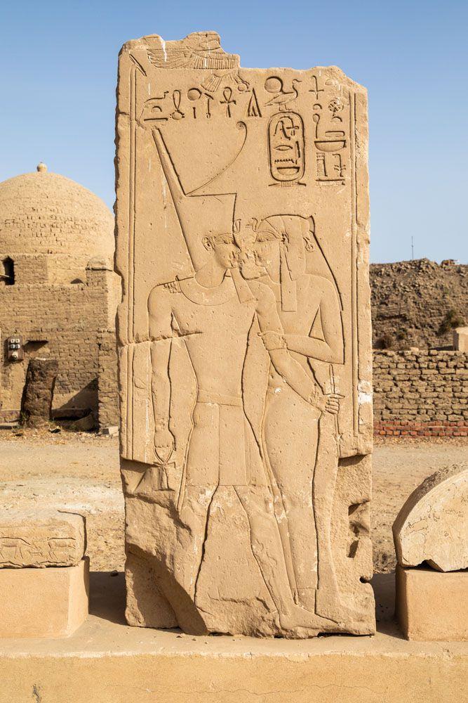 Karnak Museum