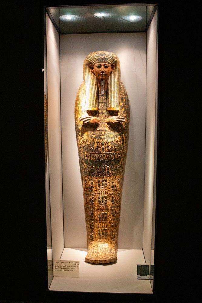 Mummification Museum