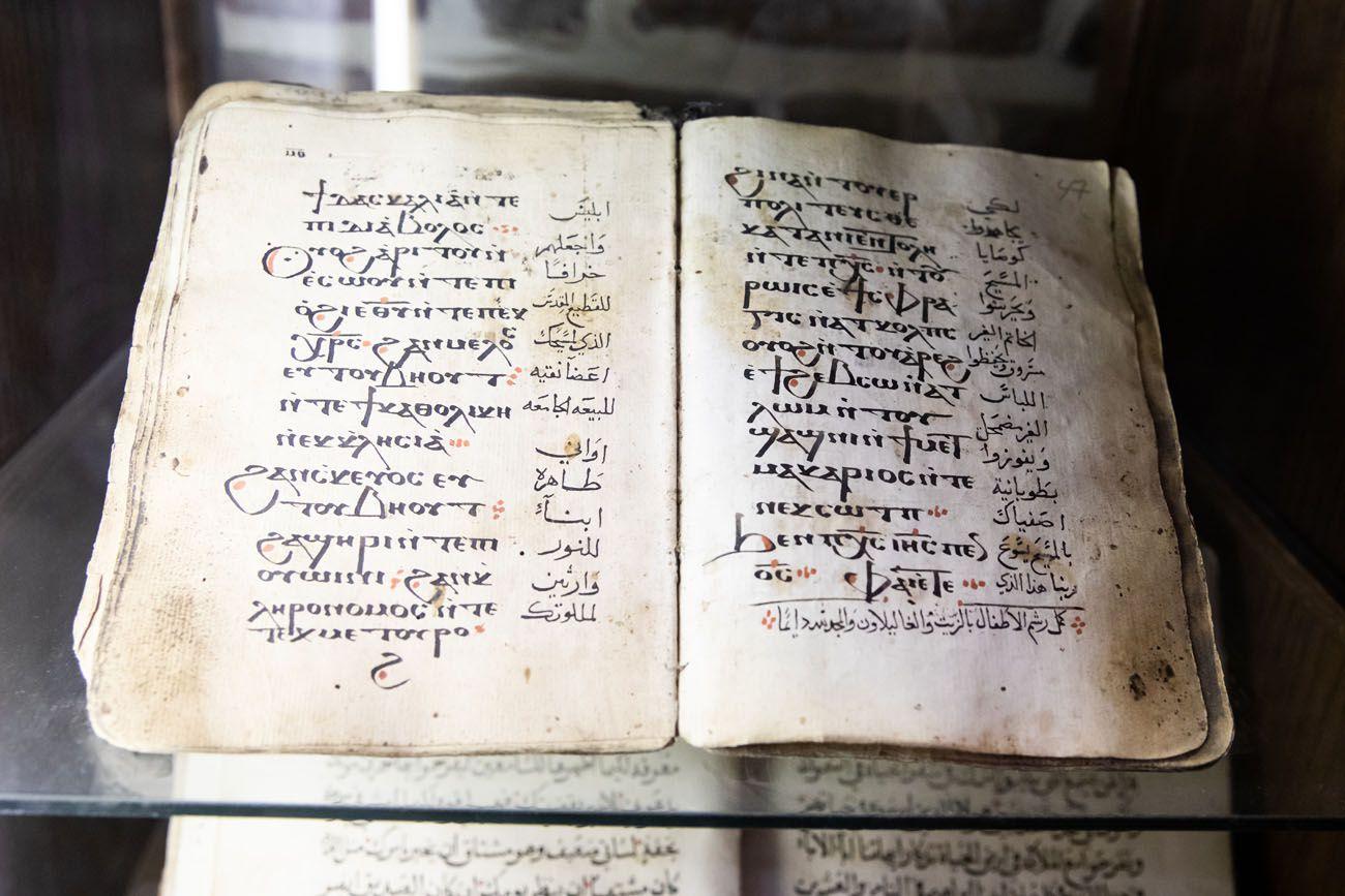 Coptic Writing