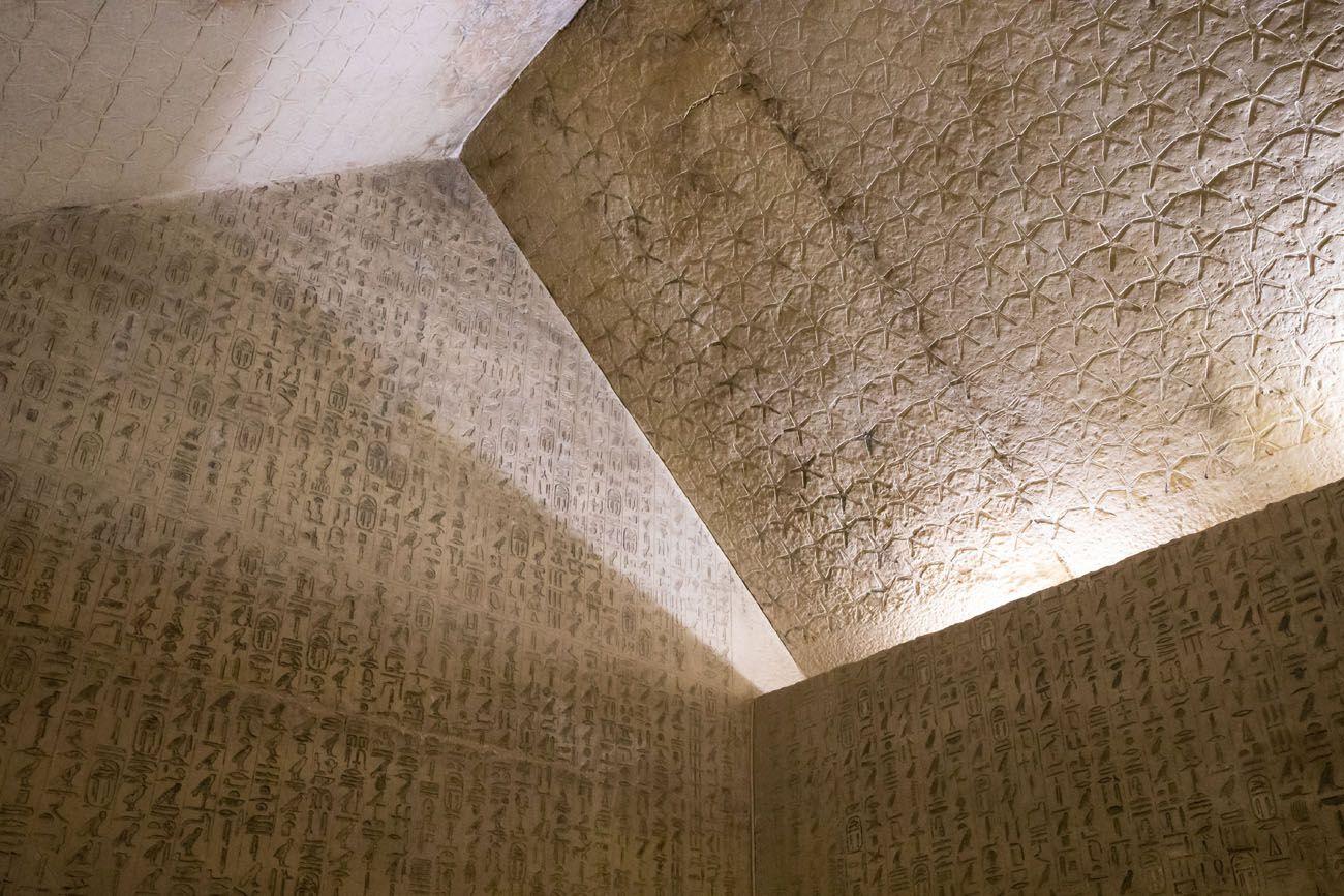 Inside Unas Pyramid Dahshur Memphis and Saqqara