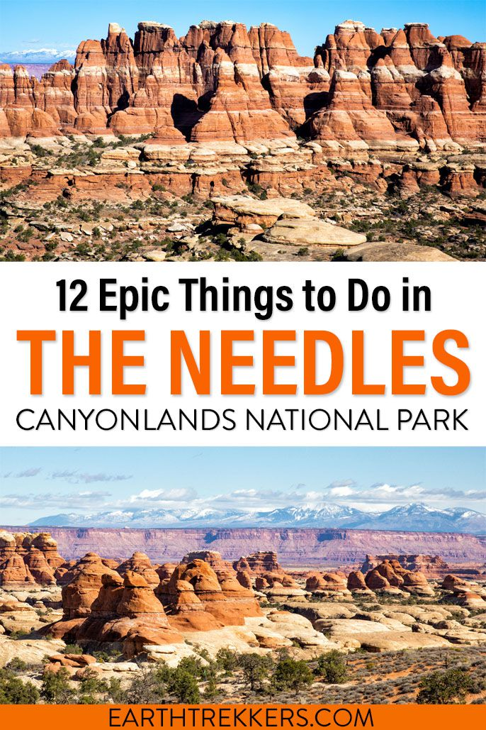 Canyonlands National Park The Needles