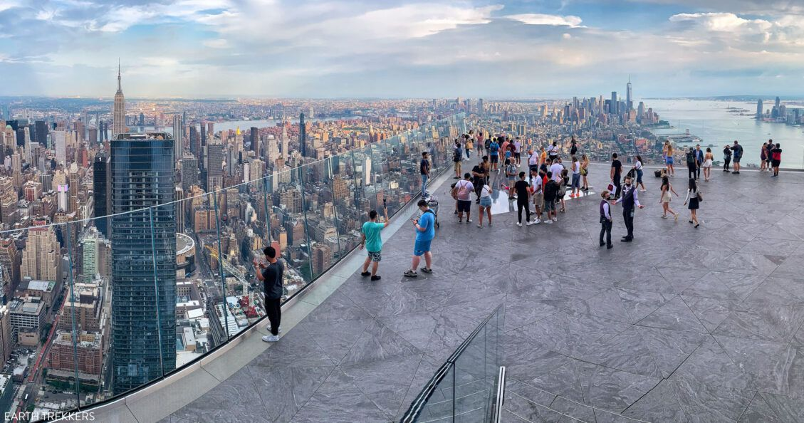 How to Visit the Edge NYC