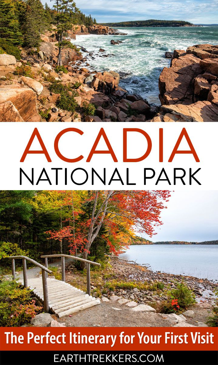 Acadia National Park Itinerary